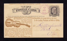 "UX5 UPSS# S4 1c Illegal Advertising on Front, ""Imported Violin"", Mallet Creek, OH 1880"