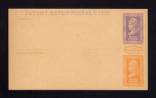 UPSS # MR1E-MBa Brooks Essay Paid Reply Card, Violet/Orange on Buff