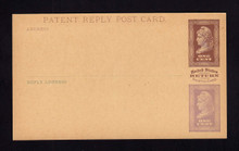 UPSS # MR1E-MA Brooks Essay Paid Reply Card, Brown/Violet on Buff