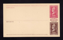 UPSS # MR1E-Nd Brooks Essay Paid Reply Card, Red/ Brown on Cream