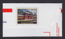 U697 $6.70 Byolo-In Temple, Mint Full Corner
