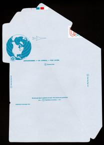 UC48, UPSS #ALS-14 18c Globe & Plane, Mint, Dramatic FOLDOVER
