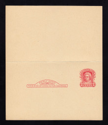 UY9 UPSS# MR16-1a, Atlanta Surcharge, Mint, Folded, M-Normal/R-NONE