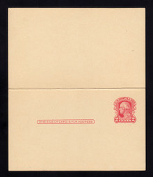 UY9 UPSS# MR16-1b  Atlanta Surcharge, Mint, Folded,  M-NONE/R-Normal