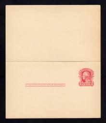 UY9 UPSS# MR16-11b Philadelphia Surcharge, Mint, Folded, M-NONE/R-Normal