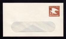 U594 UPSS# 3668-49A (20c) Brown, Mint Entire, RARE Watermark