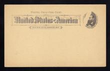 UX10 UPSS# S10 1c Grant, Mint Postal Card, Unusual MISPRINT