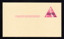 UX44h UPSS# S61c 2c FIPEX Exhibition Mint Postal Card, PINK, 4 Reported