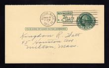 UY15m UPSS# M25 Revalued 2c on 1c UY7, horizontal at left of stamp, Press Printed, Used