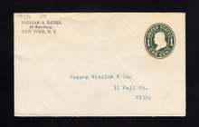 U400 UPSS# 1473-16 1c Green on White, die 1, Mint Entire, Typed Address