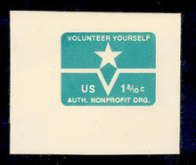U568 1 8/10c Blue Green Voluteer, Mint Full Corner