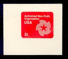 U577 2c Red Star & Pinwheel, Mint Full Corner