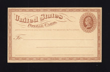 UPSS # S1E-Ze 1c POD Double Line Watermark Essay, Issued Color