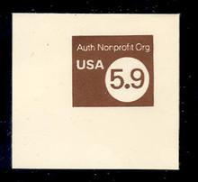 U591 5.9c Brown Non Profit, Mint Full Corner