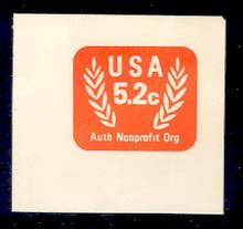 U604 5.2c Orange Non Profit, Mint Full Corner