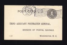 UZ1 UPSS# O1b 1c Official Mail, black, Used Postal Card, Fulton, MO