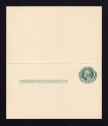 UY6 UPSS# MR12 Sep 1, 1c Washington, double frame Mint UNFOLDED