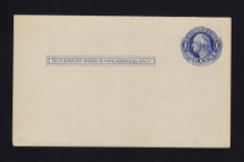 UY5a UPSS# MR8a Mint FOLDED, R-BLANK, Small Separation at right