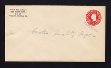 "U429f, UPSS # 2266-32 Entire, Specimen Form 49, Manuscript ""Extra Quality Paper"""