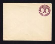 UPSS # E95Do 2c Columbian Essay, Laid Paper, No Wmk, Ungummed Flap, 2 Pin Holes Left