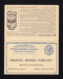 UY2 2c International M/R to England with Advertising