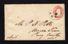 U1 UPSS # 2a 3c Red on White, die 1, Used, Watermark 1a Horizontally Laid, Mobile, AL