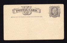 UX7a UPSS# S6b 1c Liberty Head, 23 Teeth Variety, Mint Postal Card, Rounded Corners