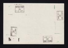 1952 Revalued Surcharge on White Paper, Black Test? Surcharges