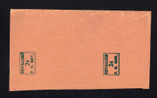 1952 Revalued Surcharge on Card Stock, Press Printed