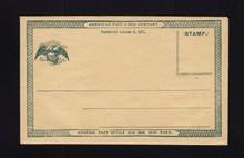 UPSS # S1E-Ea American Post Card Co. Essay