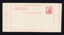 UPSS # S53P-a 1926 McKinley International Card, Untrimmed Proof