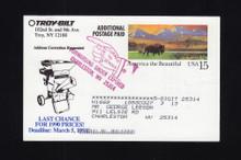 """UX120 UPSS# S137 15c Troy-Bilt """"Additioal Postage Paid"""" Revalue, 1990"""