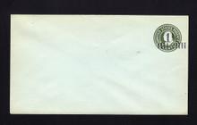U498 UPSS# 3161-22 1 1/2c on 1c Green on Blue, die 4, Mint Entire