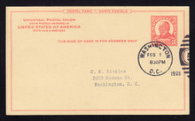 UX37 UPSS# S53 3c McKinley, Red on Buff, International First Day Postal Card