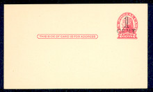 UX33 UPSS# S45-1, Atlanta Surcharge, Mint Postal Card