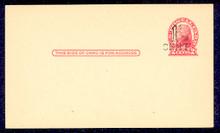 UX33 UPSS# S45-14, Des Moines Surcharge, Mint Postal Card