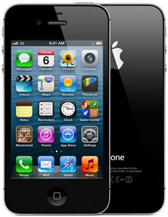 Unlocked iPhone 4s 64gb