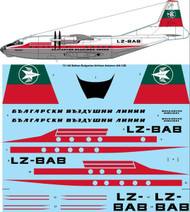 1/72 Scale Decal Balkan Bulgarian Airlines (early) Antonov AN-12B