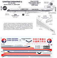1/200 Scale Decal China Eastern MD-11