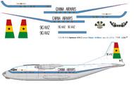 1/144 Scale Decal Ghana Airways AN-12