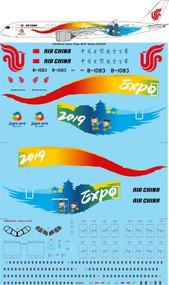 1/144 Scale Decal Air China A-350 Expo 2019