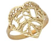 Anillo Diamantado Con Corazon Y Nombre Jesus En Oro Amarillo De (OM#10115)