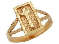 Anillo Religioso Cuadrado Para Dama Con Cruz Latina Diamantada En Oro De (OM#10181)