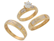 Juego De Anillos Hermosos De Matrimonio Con Circonita En Oro De 2 Tonos (OM#10670)