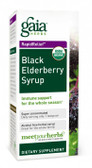 Buy Rapid Relief Black Elderberry Syrup 5.4 oz (160 ml) Gaia Herbs Online, UK Delivery, Cold Flu Remedy Relief Immune Support Formulas