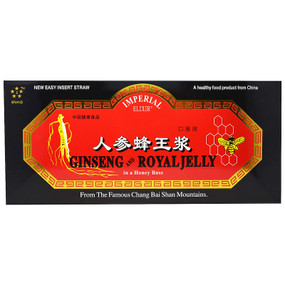 Ginseng and Royal Jelly 10 bottles 0.34 oz Each, Ginco, UK Shop