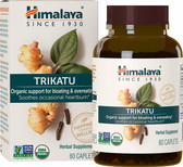 Buy Trikatu Gastric Support 60 Caplets Himalaya Herbal Online, UK Delivery, Digestion Stomach