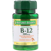 Buy B-12 Sublingual Natural Cherry Flavor 500 mcg 100 Microlozenges Nature's Bounty Online, UK Delivery, Gluten Free Vitamin B12 Cyanocobalamin