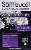 Buy Black Elderberry Cold & Flu Relief 30 Quick Dissolve Tabs Sambucol Online, UK Delivery, Cold Flu