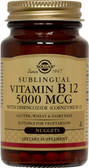 Buy Vitamin B12 5000 mcg 60 Nuggets Solgar Online, UK Delivery, Gluten Free